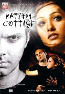 Krishna Cottage Poster