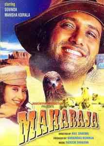 Maharaja Poster