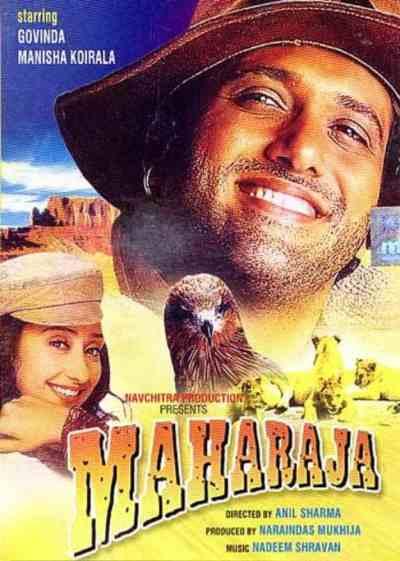 Maharaja movie poster