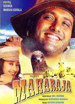Maharaja movie poster