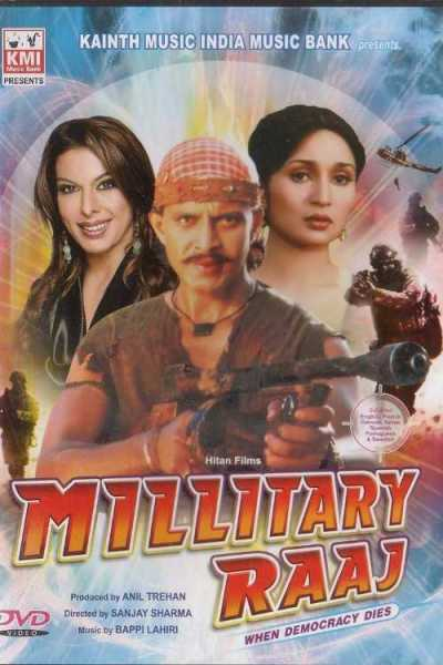 मिलिट्री राज movie poster