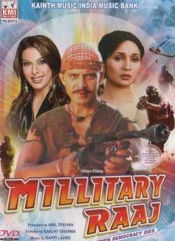 Millitary Raaj movie poster