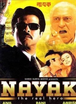 Nayak movie poster
