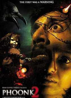 Phoonk 2 movie poster