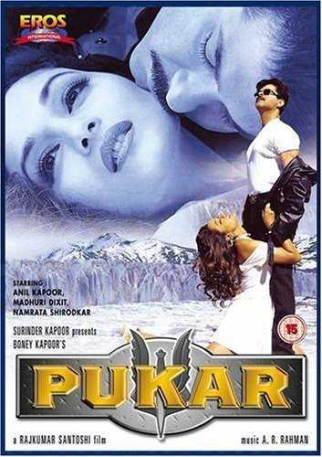 Pukar movie poster