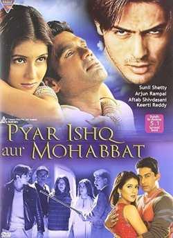 प्यार इश्क़ और मोहब्बत movie poster