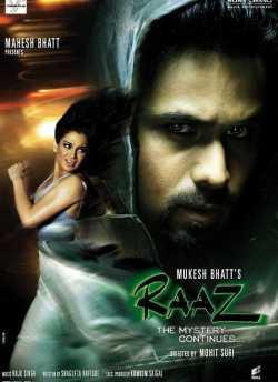 राज़ – द मिस्ट्री कन्टीन्यूस movie poster