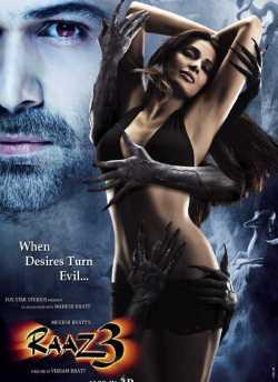 राज़ 3 movie poster