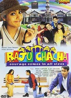 राजू चाचा movie poster