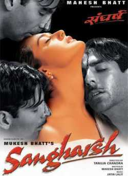 Sangharsh movie poster