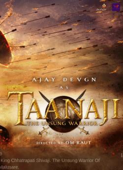 तानाजी : द अनसंग वारियर movie poster