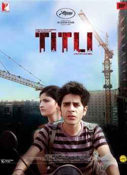 Titli movie poster