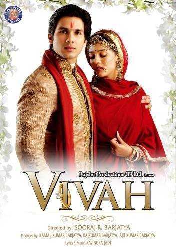 Vivah movie poster