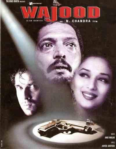 Wajood movie poster