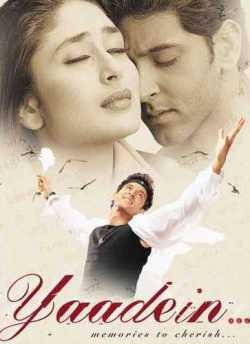 यादें movie poster