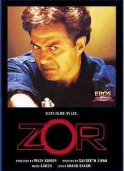 Zor movie poster