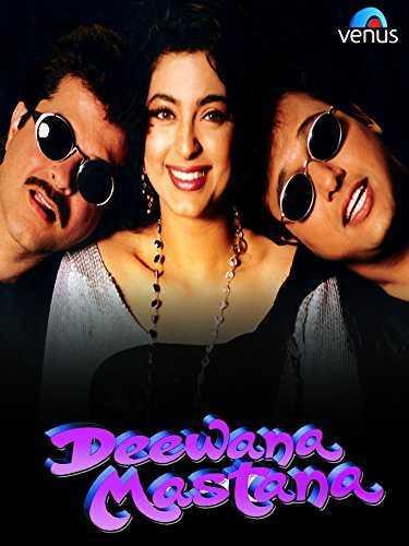 Deewana Mastana movie poster