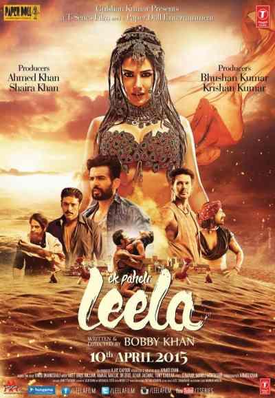 एक पहेली लीला movie poster