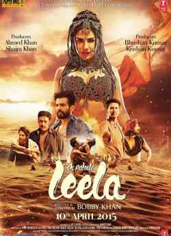 Ek Paheli Leela movie poster