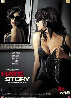 हेट स्टोरी movie poster