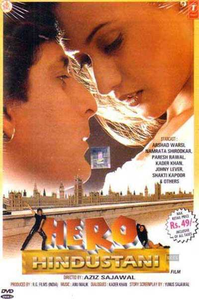 Hero Hindustani movie poster