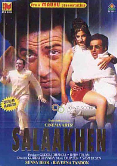 सलाखें movie poster