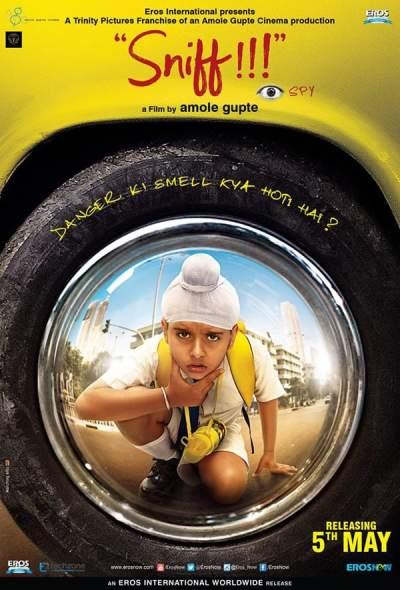 सनीफ़ movie poster