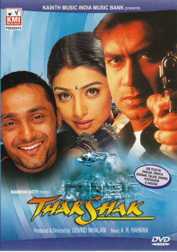 Thakshak movie poster