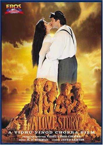 1942: अ लव स्टोरी movie poster