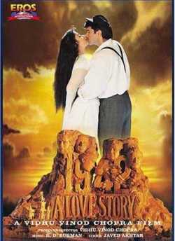1942: A Love Story movie poster