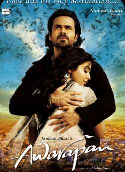 Awarapan movie poster