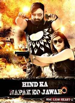 हिन्द का नापाक को जबाब movie poster