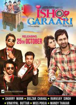 Ishq Garaari movie poster