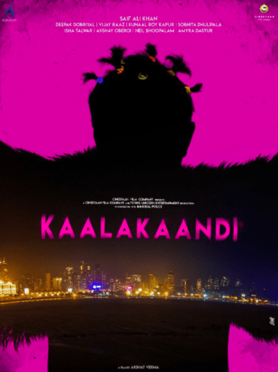 कालाकांदी movie poster