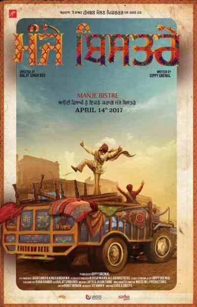 Manje Bistre movie poster