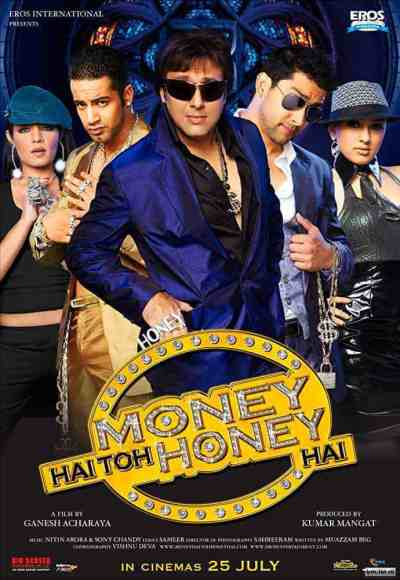 Money Hai Toh Honey Hai movie poster