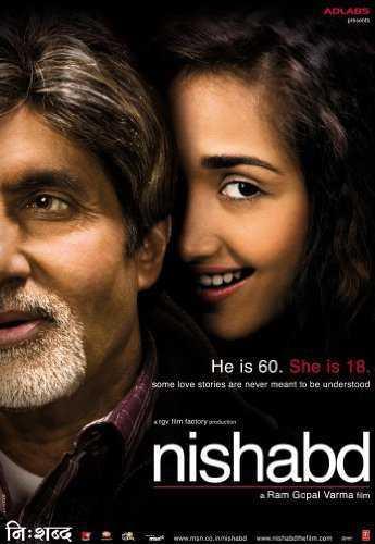 निशब्द movie poster