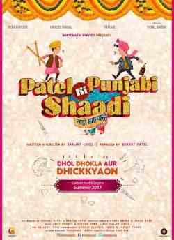 पटेल की पंजाबी शादी movie poster
