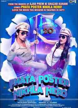 फटा पोस्टर निकला हीरो movie poster