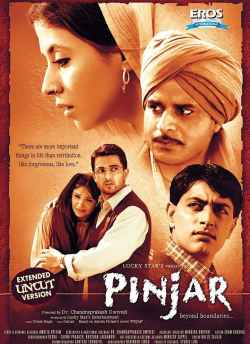 पिंजर movie poster