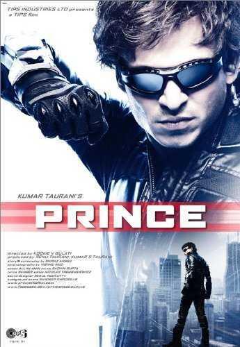 Prince movie poster
