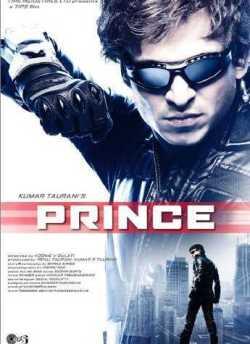 प्रिंस movie poster