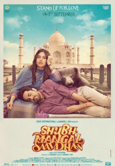 Shubh Mangal Saavdhan movie poster