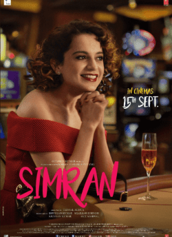 Simran movie poster