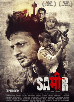 Sameer movie poster