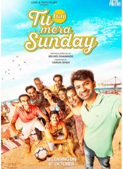 Tu Hai Mera Sunday movie poster