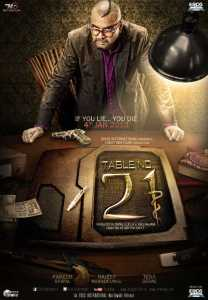Table No. 21 Poster