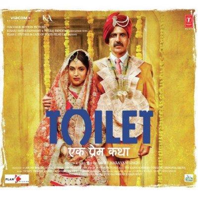 टॉयलेट- एक प्रेम कथा movie poster