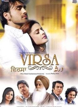 Virsa movie poster