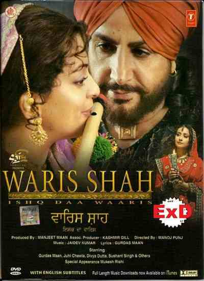 Waris Shah: Ishq Daa Waaris movie poster